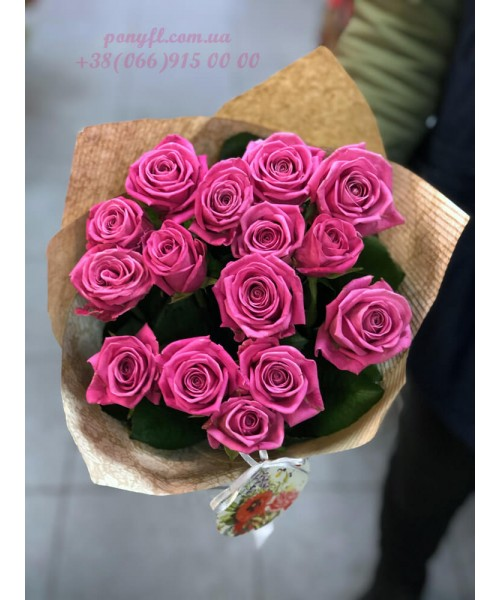 15 розовых роз Аква 50 см