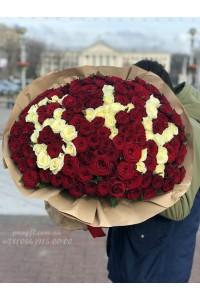 151 роза микс красных и белых 70 см с буквами В+К