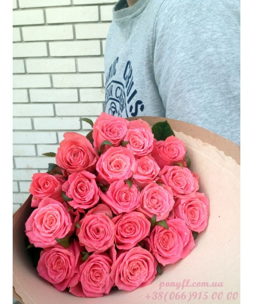 19 розовых роз Карина 60 см