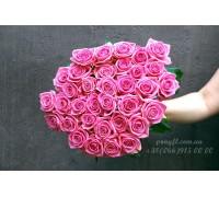 35 розовых роз Аква 70 см