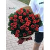 45 красных роз Эль Торо 60 см