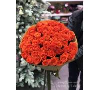 51 коралловая роза Вау 80 см