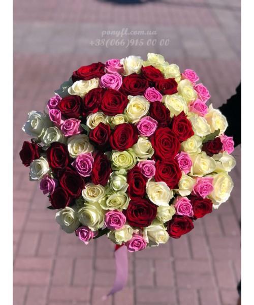 75 роз микс 3 цвета 60 см