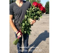 Голландская роза 110 см