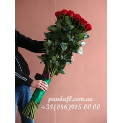 Роза 150 см
