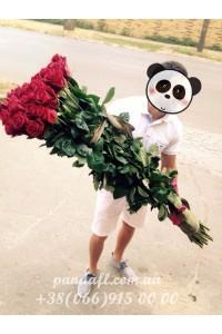 Голландская роза 170 см