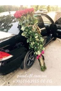 Голландская роза 200 см