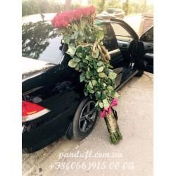 Роза 200 см
