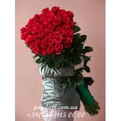 Розы 1.5 метра